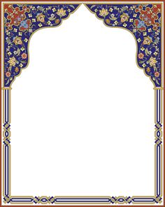 Arabic Invitations was beautiful invitations layout