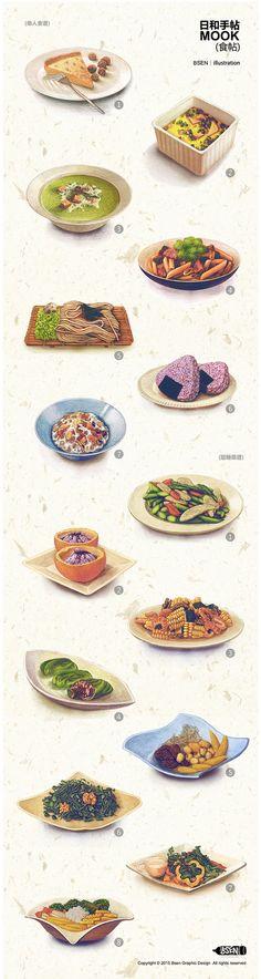 原创作品:日和手帖の食谱插画