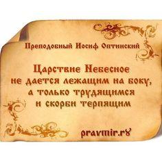 (2) Одноклассники