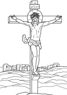 Good Friday Coloring Pages And Pintables For Kids With Images