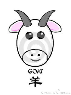 Chinese new year zodiac illustration for 2027, the goat including the chinese character