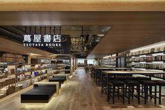 Bookstore Design, Library Design, Shop Front Design, House Design, Library Cafe, Book Bar, Retail Interior Design, Store Interiors, Commercial Design