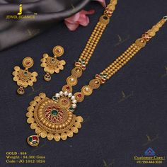 Get In Touch With us on Gold Jewelry Simple, Gold Wedding Jewelry, Gold Mangalsutra Designs, Gold Jewellery Design, Aztec Jewelry, Mens Gold Bracelets, Touch, Gold Necklace, Necklace Set