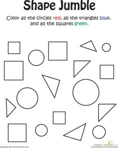Help your kindergarten child learn his geometric shapes with this printable coloring worksheet.
