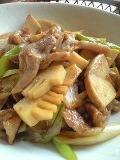 Pork Recipes, Asian Recipes, Cooking Recipes, Healthy Menu, Healthy Dinner Recipes, Japanese Vegetables Recipe, Bamboo Recipe, Japenese Food, Pork Dishes