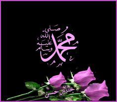 DesertRose,;,اللهم ربنا استجابةً وتسهيلًا وتوفيقًا وبركةً لتلك الدعوات والأمنيات المستودعة بين عظيم لطفك ورحمتك,;,❤️,;,