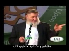 Story of the man George Joseph Estes Converting to Islam .