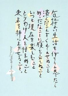 Goethe. Takeshi Kojima