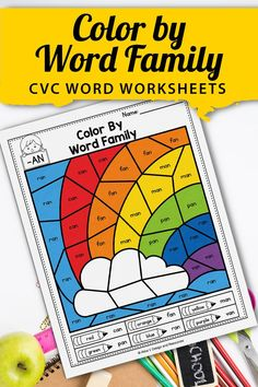 These helped me create my small group routines with my kinders. One day a week one of these color by word would be their independent activity after I introduced a new word family. I continued to send them home during distance learning and parents loved how their child could complete it on their own. These are the perfect activities for kindergarten phonics and literacy centers and no prep. A fun way to practice word families using these CVC words for kindergarten and first grade students Teacher Worksheets, Teacher Resources, Reading Resources, Teaching Ideas, Kids Reading, Reading Skills, How To Spell Words, Pan Pan, Cvc Word Families