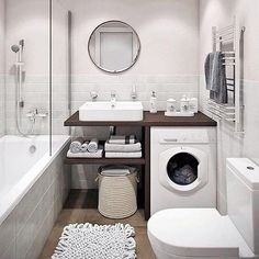 Компактная ванная комната.