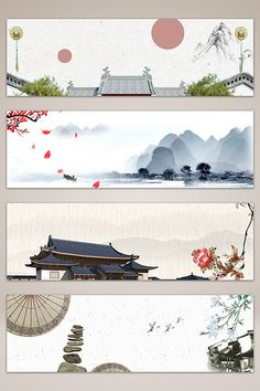Banner Background Images, Background Pictures, Japanese Drawings, Traditional Ink, China Art, Japan Art, Chinese Painting, Grafik Design, Ink Painting