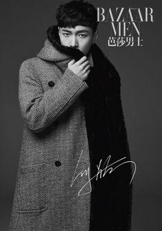 EXO's Lay is a classy, refined gentleman on the cover of 'Bazaar Men' | allkpop.com