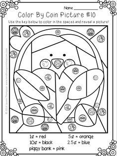 Valentines Day Math Art  Quilt Square