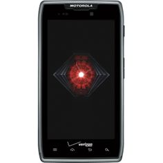 Head over to Best Buy to pick up a Motorola Droid this holiday season | Visit The Gift of Technology board for your chance to win a Visa gift cardLarger Front