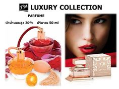 FM perfume luxury collection.. Perfume Bottles, Pure Products, Luxury, How To Make, Gifts, Image, Beauty, Boutique, Group