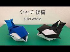 折り紙 シャチの立体的な作り方 後編|中にお菓子や小物も入るよ Origami Killer Whale Origami Dolphin, Origami Fish, Origami Box, Oragami, Origami Charms, Paper Fish, Origami Patterns, Origami Videos, Paper Crafts Origami