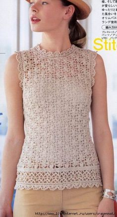 ti like this a lot for the top part of a dress, and maybe find a separate pattern for a skirt, and figure out how to baste them together? i really like this...
