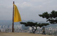 Suwon 수원시, 水原市 ist die größte Stadt und Hauptstadt der Provinz Gyeonggi-do in Südkorea. Sie liegt 48 km südlich von Seoul.