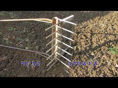Чудо лопата (ВолБер) - YouTube