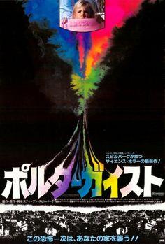 Poltergeist #movie #poster #horror #japanese