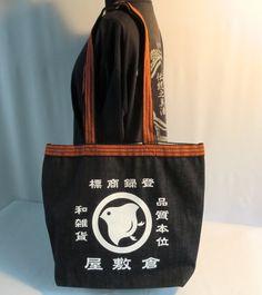 トートバッグ - 昭和レトロで粋な和雑貨 『にび堂』