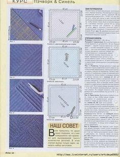 Лоскутное - Техника СИНЕЛЬ ч.2 | Записи Hand-made | УОЛ