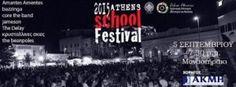 Με μία μεγάλη συναυλία το Σάββατο 5 Σεπτεμβρίου στις 7.30μ.μ. στην πλατεία Μοναστηρακίου ξεκινάει το 8ο Athens School Festival, ένας από τους πιο επιτυχημένους μουσικούς θεσμούς της πόλης, που διορ...