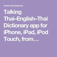 Hmong Teacher on YoutubeHmong Lesson Basic words in