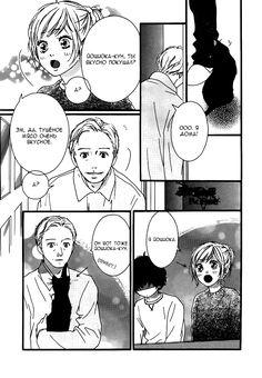 Чтение манги Неудержимая юность 13 - 47 - самые свежие переводы. Read manga online! - ReadManga.me