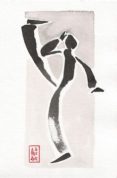 Encres : Capoeira - 203 [ #capoeira #ink #painting ] by French Artist: Alexandre Guillaume