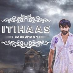 """Note Is The Song From Album Itihaas.This Track Is From Punjabi Music Category.This Song Is Performed By """"Babbu Maan"""