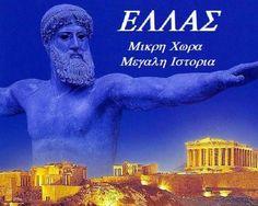 Hellas DOW against Umbrellans Macedonia Greece, Athens Greece, Corinth Canal, Greek Language, Greek History, Greek Culture, Acropolis, Ancient Greece, Greek