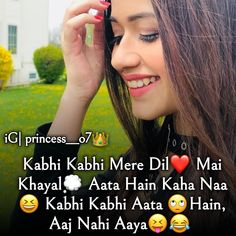 Cute Quotes For Girls, Cute Funny Quotes, Crazy Girl Quotes, Crazy Funny Memes, Girly Quotes, Quotes In Hindi Attitude, Attitude Quotes For Girls, Attitude Shayari, Girl Attitude