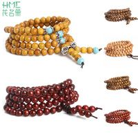 Wholesale High Quality 6mm Wooden Beads Bodhi 108 unids Buddhism Bracelet Jerelry Necklace For Gift
