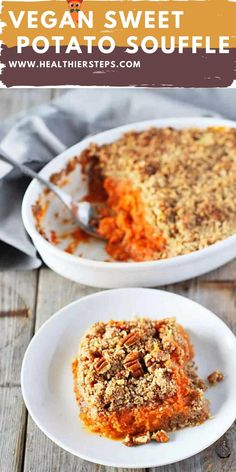 Fluffy Gluten-Free, Vegan Sweet Potato Souffle made with baked sweet potatoes and flavored with maple syrup, ginger, and cardamom is so easy to prepare. Perfect side dish to grace your Thanksgiving holiday table!