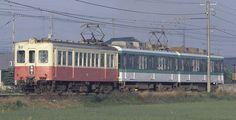 TAKAMATSU-KOTOHIRA ELECTRIC RAILROAD Co.,Ltd. Kagawa Pref. JAPAN