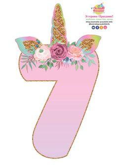 Цифра 7 в стиле единорог с рогом и ушками шаблон для печати (Unicorn birthday number 7 printable with horn ears)