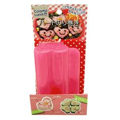 Heart Shaped Sushi Mold http://www.from-japan-with-love.com/heart-shaped-sushi-mold-perfect-for-bento-lunches-pink.html #shopping #Sushi #Food #cooking #kitchen