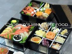 ちょび子のミニチュアフード★和食★ miniature foods - YouTube