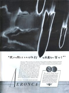 Aeronca - 19421012 Life