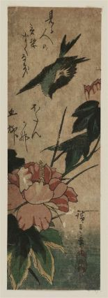Swallow and Hibiscus 芙蓉に燕  Japanese, Edo period | Artist Utagawa Hiroshige I, Japanese, 1797–1858