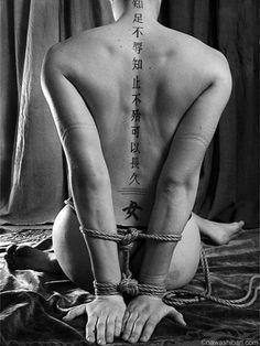 Shibari: Art of Japanese Rope Bondage