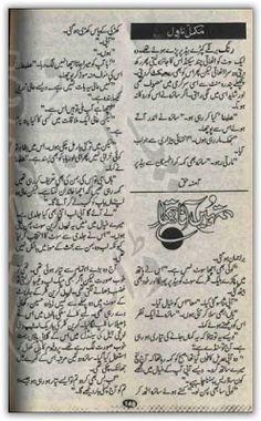 Pdf urdu sad novels