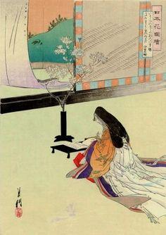 Ogata Gekko (b,1859)- Ise no Taifu, c 1898