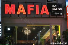 Top 20 Funny, unique, or ingenius international salon names Plywood Furniture, Mafia, Unique Hair Salon, Hair Salon Names, Top 20 Funniest, Salon Pictures, Salon Signs, Simply Organic, Salon Business