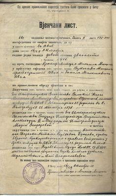 """Grand Duke  Mikhail Alexandrovich Romanov of Russia's  marriage certificate. """"AL"""""""