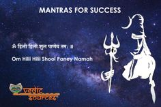 7 Most Powerful Mantras For Success - Vedic Sources Sanskrit Quotes, Sanskrit Mantra, Vedic Mantras, Hindu Mantras, Most Powerful Mantra, Vishnu Mantra, Tantra Art, Success Mantra, Healing Codes