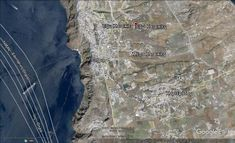Sale, Land Plot 1379 m², Thira, Santorini, € 1,250,000