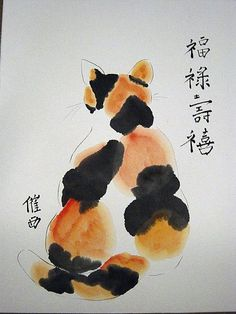 Lucky Calico Cat (gouache and Chinese ink on rice paper by Tracey Allyn Greene). I Love Cats, Crazy Cats, Gato Calico, Calico Cats, Illustrations, Illustration Art, Watercolor Cat, Here Kitty Kitty, Cat Drawing