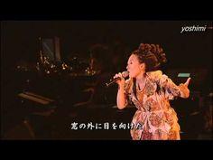 MISIA - 眠れぬ夜は君のせい  - Hoshizora no Live Ⅱ